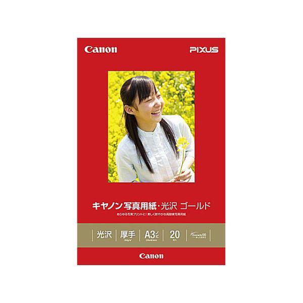 キヤノン 写真用紙・光沢 ゴールド GL-101A3N20 A3ノビサイズ(329×483mm)/ 20枚入