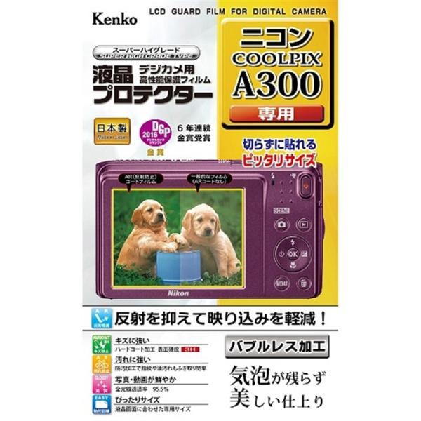 ケンコー 液晶保護フィルム(COOLPIX−A300用) KLP-NCPA300