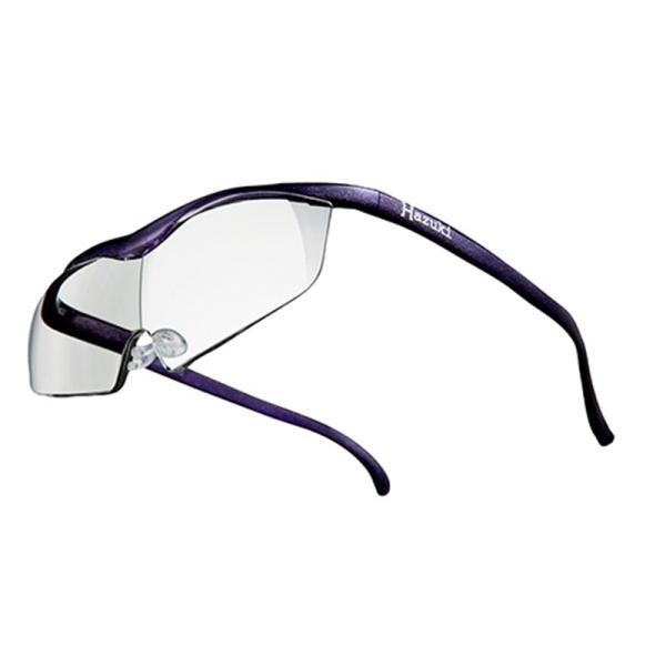 ハズキカンパニー ハズキルーペ ハズキラージ 1.32x クリアレンズ-VI 紫