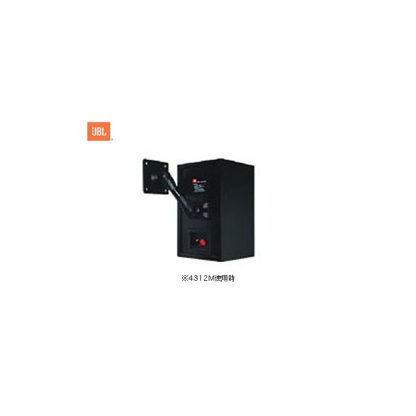 JBL スピーカーブラケット MTC-U1BK ブラック