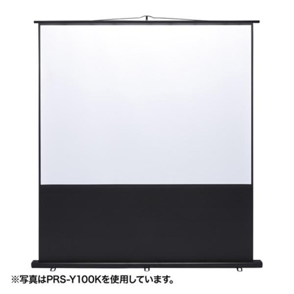 サンワサプライ 80インチ/自立/スプリング PRS-Y80Kの画像