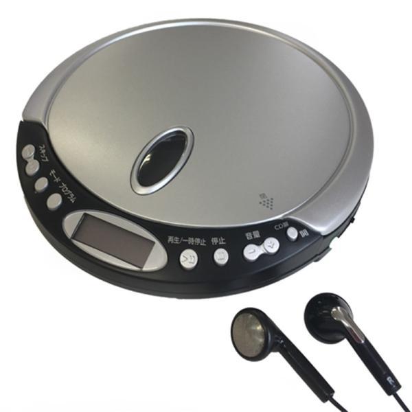 AudioCommポータブルCDプレーヤーCDP-220N
