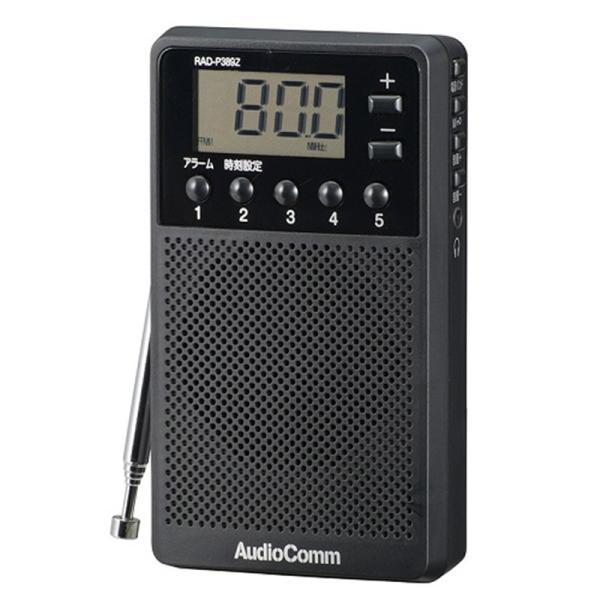 AudioCommハンディラジオRAD-P389Zブラック系