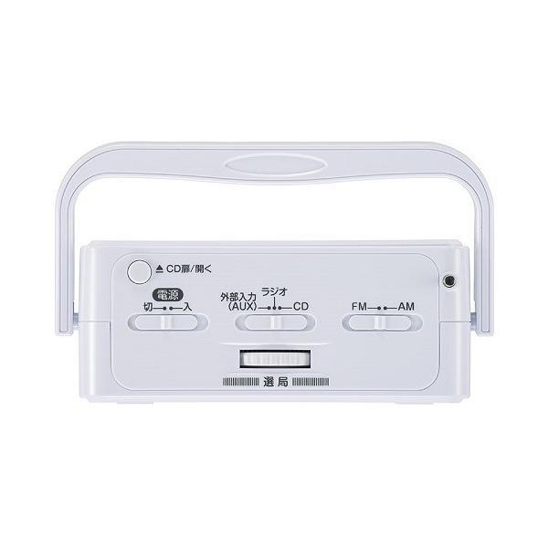 Audio Comm ステレオCDラジオ RCR-500Z-W ホワイト
