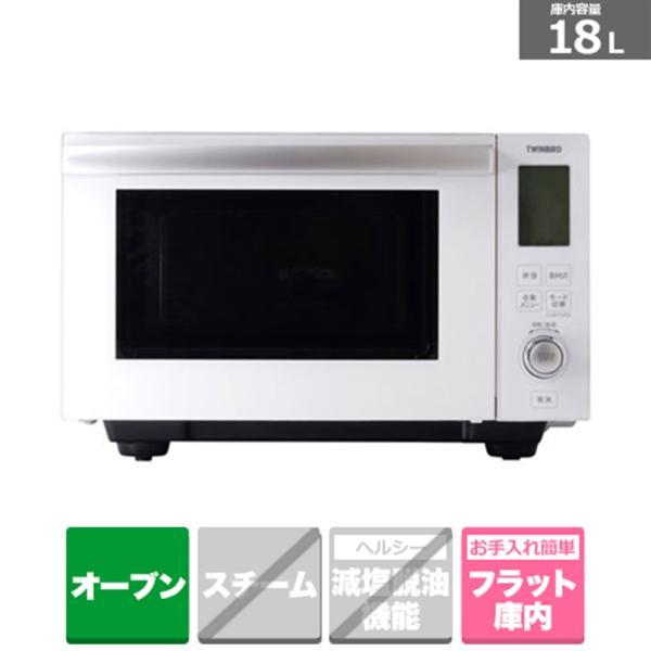 ツインバード工業オーブンレンジDR-E861W