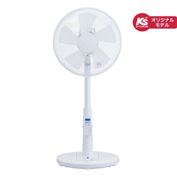ユアサプライムス リビング扇風機(リモコン) YT-KS3227YR(W) ホワイト【ケーズデンキオリジナルモデル】の画像