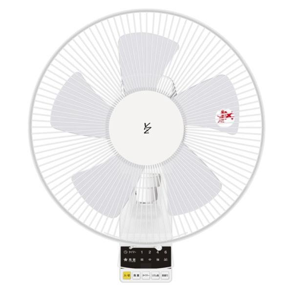 山善 30cm壁掛け扇リモコン KWX-BG301(W) ホワイトの画像