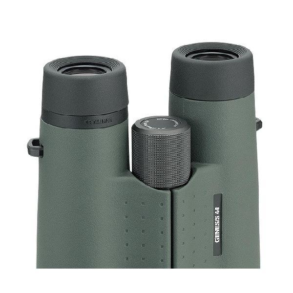 コーワ ダハプリズム双眼鏡 10.5倍 44mm 防水 GENESIS 10.5X44
