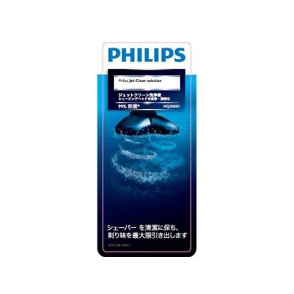 フィリップス ジャパン シェーバー洗浄液ボトル(1個入ジェットクリーン) HQ200/61