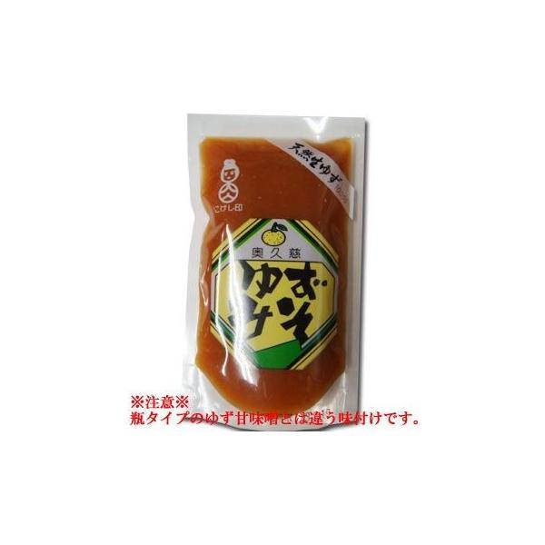 ゆず味噌 チューブタイプ 120g ×3袋 メール便   ユズみそ ギフト ゆずみそ ゆず味噌