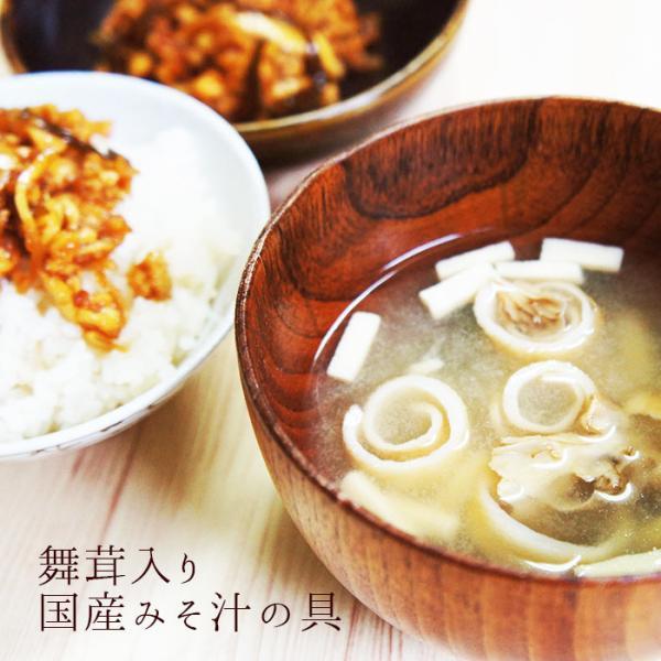 舞茸入 みそ汁の具 78g 送料無料 味噌汁の具 乾燥野菜 乾物 保存食 舞茸 凍り豆腐 なまため みそしる  メール便  お中元