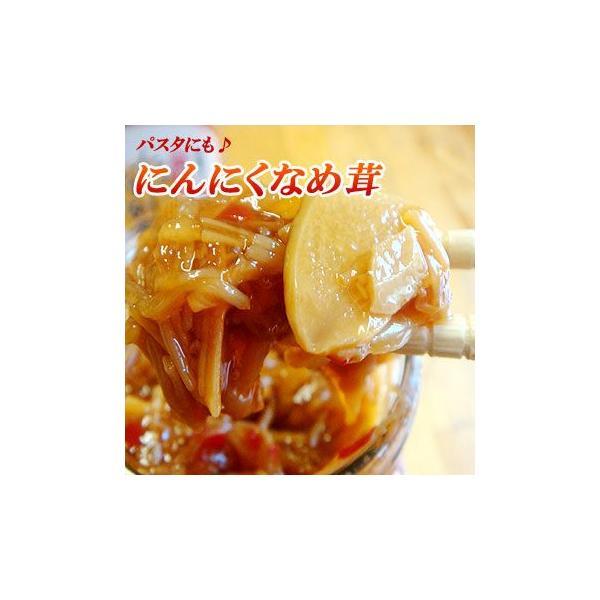 にんにくなめ茸 400g×3瓶 セット  ナメタケ きのこ 惣菜 備蓄 ニンニク お土産 おつまみ  常温 *