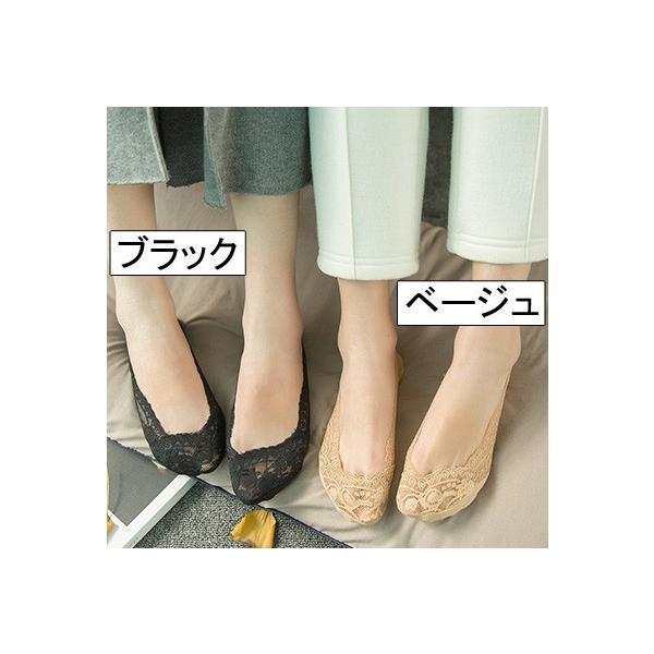 【4足セットがこの価格!】フットカバー 靴下 脱げない!丸まらない!レースタイプ 幅広ゴムでズレない!通気性も◎快適な履き心地♪|kskb-shop|05