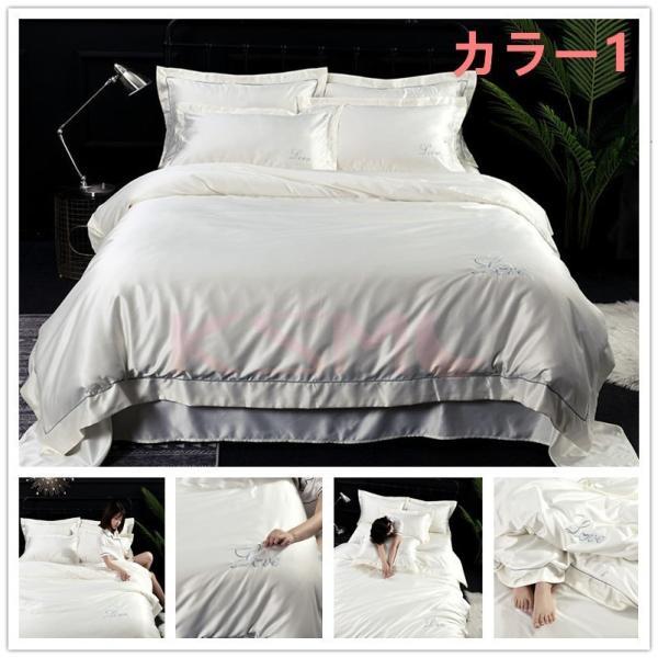 布団カバーセット  4点セット ダブル セミダブル クイーン 布団 シーツ 無地 シンプルデザイン 北欧 ボックスシーツ フラット 枕カバー 寝具|ksmc-shop|02
