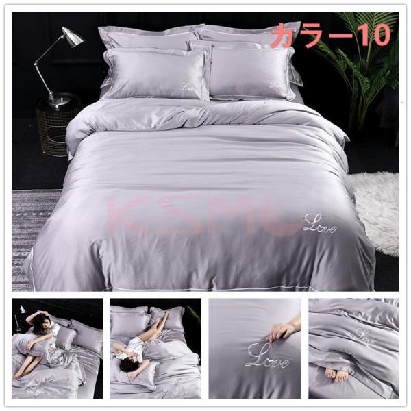 布団カバーセット  4点セット ダブル セミダブル クイーン 布団 シーツ 無地 シンプルデザイン 北欧 ボックスシーツ フラット 枕カバー 寝具|ksmc-shop|11