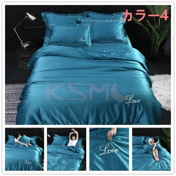 布団カバーセット  4点セット ダブル セミダブル クイーン 布団 シーツ 無地 シンプルデザイン 北欧 ボックスシーツ フラット 枕カバー 寝具|ksmc-shop|05