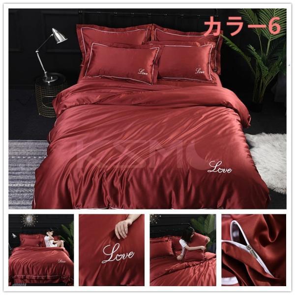 布団カバーセット  4点セット ダブル セミダブル クイーン 布団 シーツ 無地 シンプルデザイン 北欧 ボックスシーツ フラット 枕カバー 寝具|ksmc-shop|07
