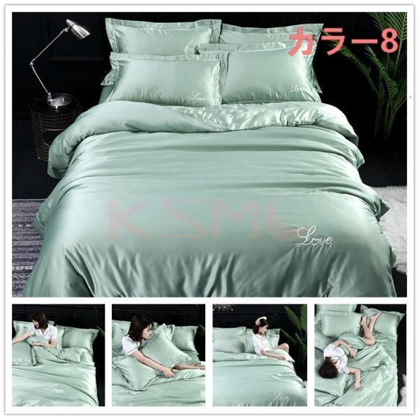 布団カバーセット  4点セット ダブル セミダブル クイーン 布団 シーツ 無地 シンプルデザイン 北欧 ボックスシーツ フラット 枕カバー 寝具|ksmc-shop|09