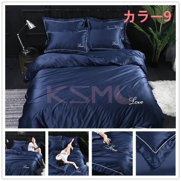 布団カバーセット  4点セット ダブル セミダブル クイーン 布団 シーツ 無地 シンプルデザイン 北欧 ボックスシーツ フラット 枕カバー 寝具|ksmc-shop|10