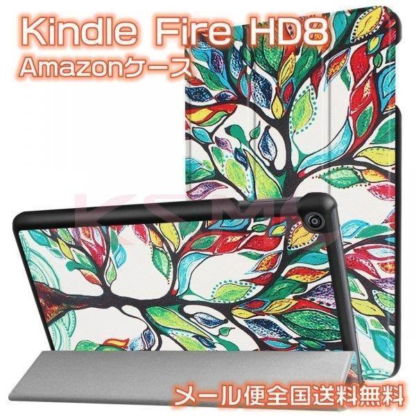 Kindle カバー  HD8ケース 2017 新型 手帳型 薄型 軽量 Fire 7 Paperwhite Voyage タブレットケース 三つ折り スタンドケース オートスリープ