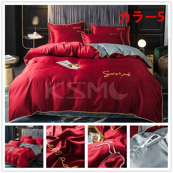 布団カバー セット ベッド 寝具セット 枕カバー おしゃれ 北欧風 柔らかい 可愛い 接触冷感 春夏 模造シルク 防臭 防ダニ 洗える 4点セット セミダブル 高密度 ksmc-shop 06