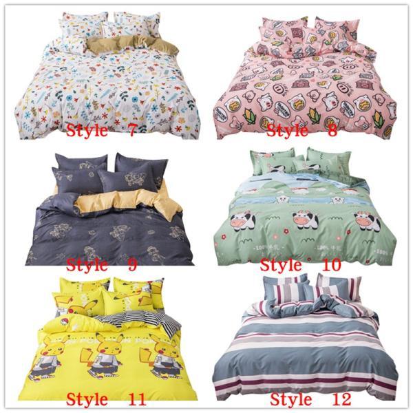 布団カバー 3点セット 枕カバー 掛け布団カバー シングル 寝具カバー 寝具セット 3点セット 洋式和式兼用 ベッド用 防臭 防ダニ 抗菌 洗える 速乾 かわいい|ksmc-shop|19