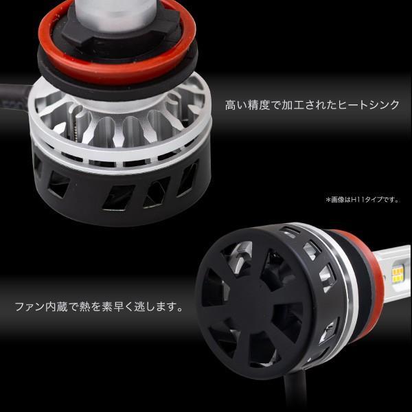 LED フォグランプ H8/H11 2色切り替え式 4300k/6500k 防水/防塵 30W あすつく対応 _27287|ksplanning|05