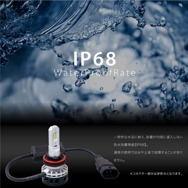LED フォグランプ H8/H11 2色切り替え式 4300k/6500k 防水/防塵 30W あすつく対応 _27287|ksplanning|06