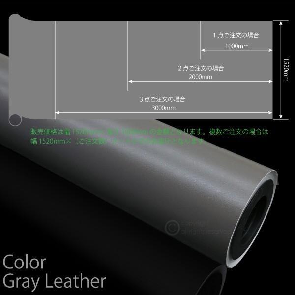 ラッピングシート 3D シボ加工調 レザー グレー 152cm×100cm カーラッピング ラッピングフィルム カッティングシート カーフィルム 内装 外装 _41210|ksplanning|04