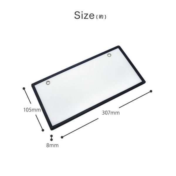 字光式ナンバー LED 全面発光 車検対応 字光ナンバー 12V 24V 2枚 字光式ナンバープレート 前後 光る  _28346|ksplanning|11