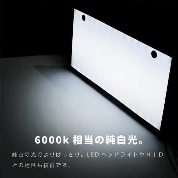 字光式ナンバー LED 全面発光 車検対応 字光ナンバー 12V 24V 2枚 字光式ナンバープレート 前後 光る  _28346|ksplanning|07