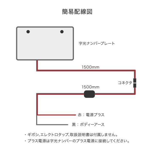 字光式ナンバー LED 全面発光 車検対応 字光ナンバー 12V 24V 2枚 字光式ナンバープレート 前後 光る  _28346|ksplanning|10