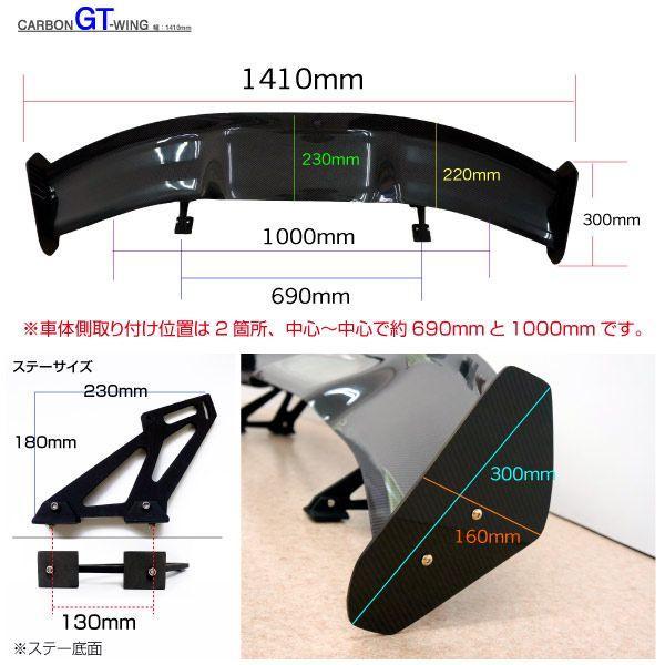 GTウイング カーボン 汎用 3D 軽量 角度調整可能 リアウイング GTウィング ブラック エアロ パーツ 外装 □_59301|ksplanning|02