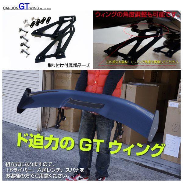 GTウイング カーボン 汎用 3D 軽量 角度調整可能 リアウイング GTウィング ブラック エアロ パーツ 外装 □_59301|ksplanning|03
