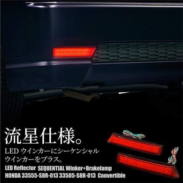 N-BOX N-BOXカスタム パーツ LED リフレクター 流れる ウィンカー 2個 高輝度SMD LED×32 スモール ストップ ウインカー _59156
