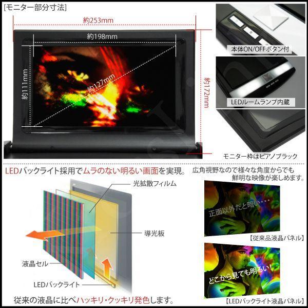 フリップダウンモニター 9インチ LED液晶 _43108|ksplanning|03