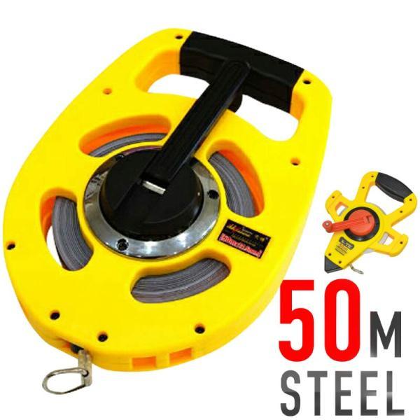メジャー 50M 防錆加工 鋼製 軽量 コンパクト  巻き 巻尺 スケール 計測 巻き尺 測量用品 _75132