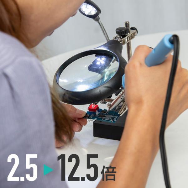 ルーペ LED スタンド 拡大鏡 2.5倍 7.5倍 10倍 固定クリップ はんだごてスタンド付 スタンドルーペ 虫眼鏡 LEDライト付き _75148