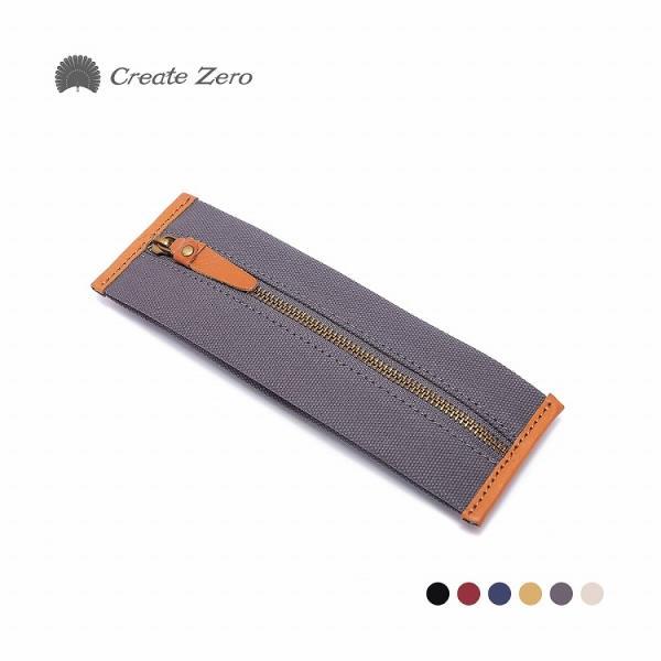 ペンケース 薄型 キャンバス 帆布 軽い 本革 革 ヌメ革 軽量おしゃれ 6色 ブランド create zero @82183|ksplanning