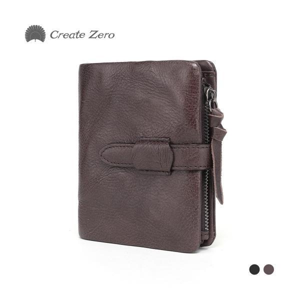 財布 二つ折り メンズ 牛本革 レザー 小銭 コイン お札 カード 多機能 選べる2色 オシャレ カッコいい あすつく対応 @82245 ksplanning