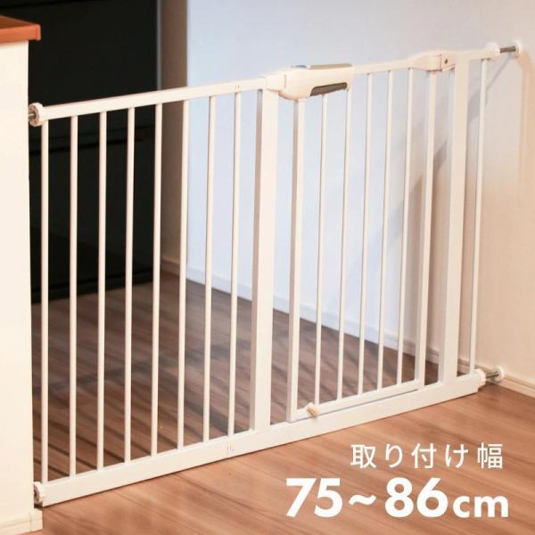 ベビー ゲート ベビーゲート つっぱり固定式 幅 75cm〜最長 86cm 階段上 玄関 寝室 あすつく対応 _83146|ksplanning
