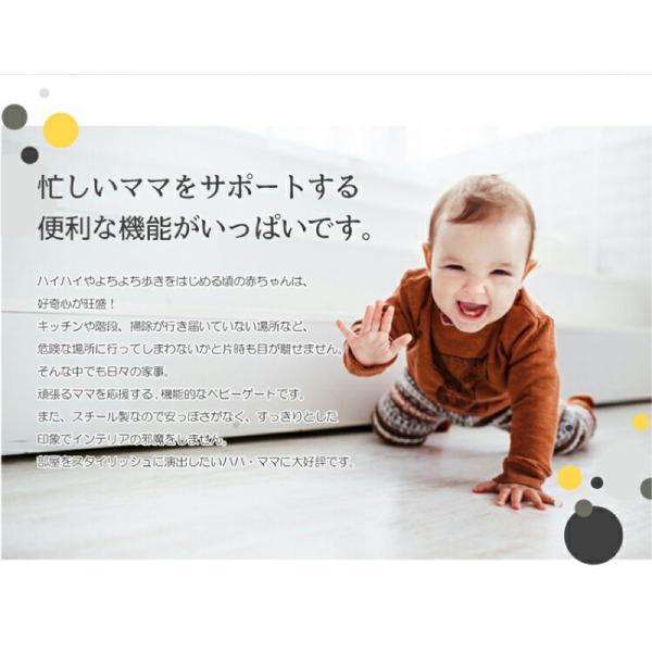 ベビー ゲート ベビーゲート つっぱり固定式 幅 75cm〜最長 86cm 階段上 玄関 寝室 あすつく対応 _83146|ksplanning|04