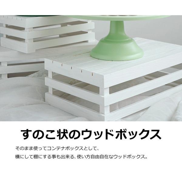 木製 ボックス おしゃれ 北欧 収納 木製ラック 白 黒 グレー Mサイズ スタッキングボックス プランター 小物入れ  @83367|ksplanning|02