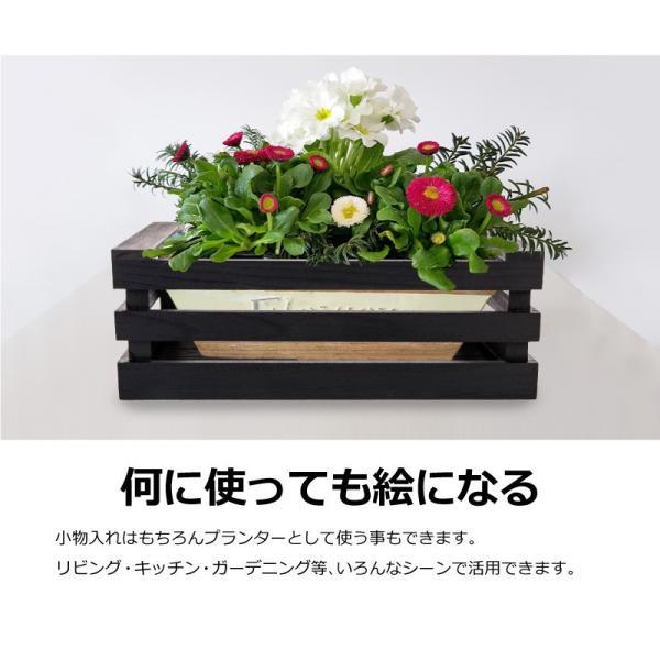 木製 ボックス おしゃれ 北欧 収納 木製ラック 白 黒 グレー Mサイズ スタッキングボックス プランター 小物入れ  @83367|ksplanning|04