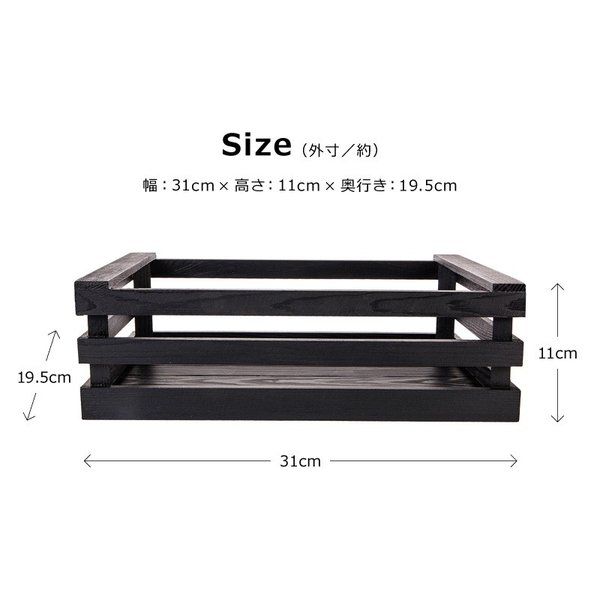 木製 ボックス おしゃれ 北欧 収納 木製ラック 白 黒 グレー Mサイズ スタッキングボックス プランター 小物入れ  @83367|ksplanning|07
