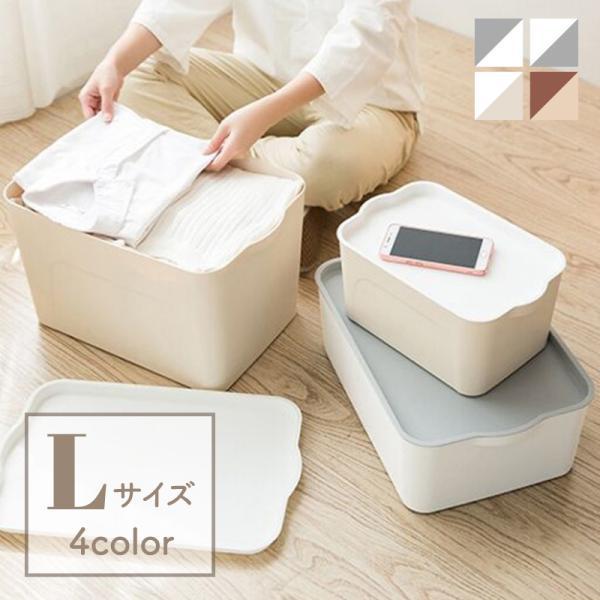 収納ボックス 収納ケース フタ付き おしゃれ プラスチック L スタッキングボックス 蓋付き 便利 小物 おもちゃ  @83373 ksplanning