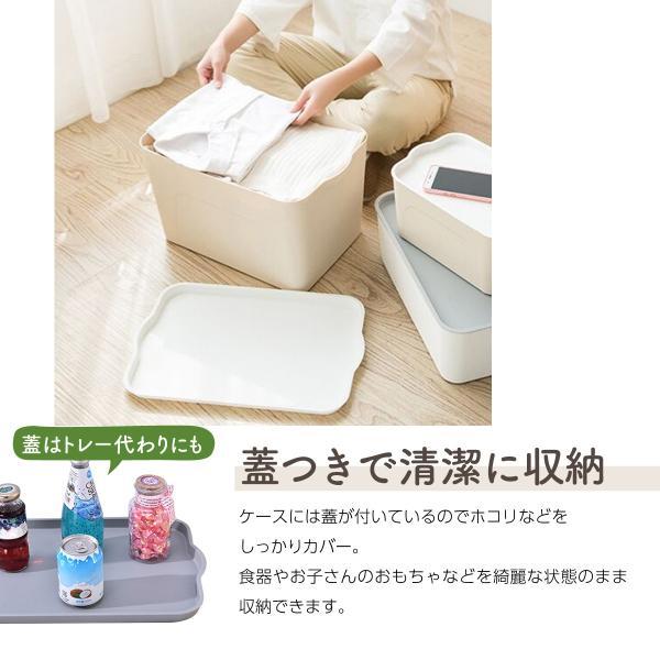 収納ボックス 収納ケース フタ付き おしゃれ プラスチック L スタッキングボックス 蓋付き 便利 小物 おもちゃ  @83373 ksplanning 03