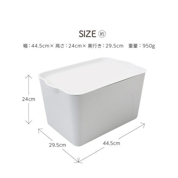 収納ボックス 収納ケース フタ付き おしゃれ プラスチック L スタッキングボックス 蓋付き 便利 小物 おもちゃ  @83373 ksplanning 09