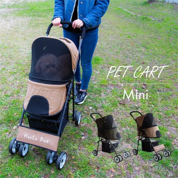 ペットカート 4輪 軽量 ペット用品 キャリーカート 車 バギー 折りたたみ 多頭 犬用 猫用 小型犬 中型犬 おしゃれ 散歩 買い物