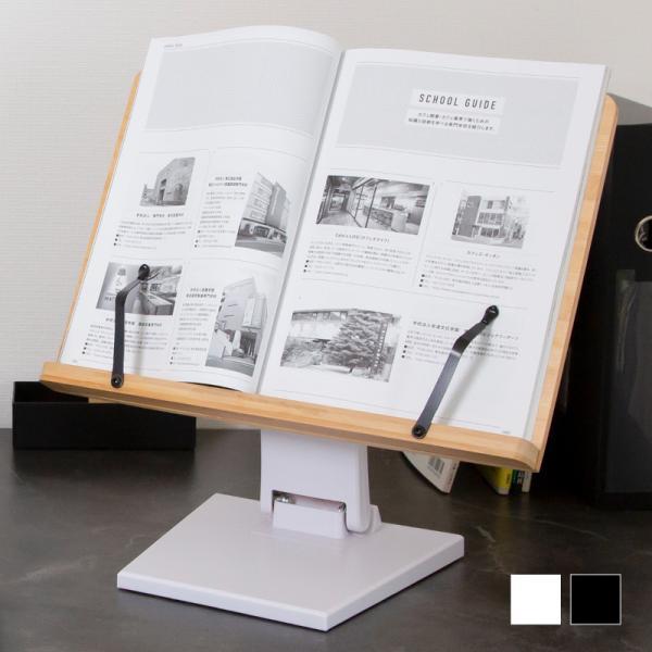 ブックスタンド 卓上 書見台 読書台 竹製 本立て レシピスタンド タブレットスタンド パソコンスタンド コンパクト 角度調整 折りたたみ
